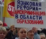 На жительницу Литвы напали в Латвии за вопрос на русском языке