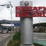 По гуманитарным причинам в Литву разрешено прибыть 326 белорусам, прибыл– 81