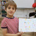 В Стара-Загоре говорили о важности умения правильно писать и говорить