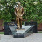 Платоновский фестиваль искусств проходит в Воронеже