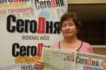 Подписка-2021: интернет газету не заменит