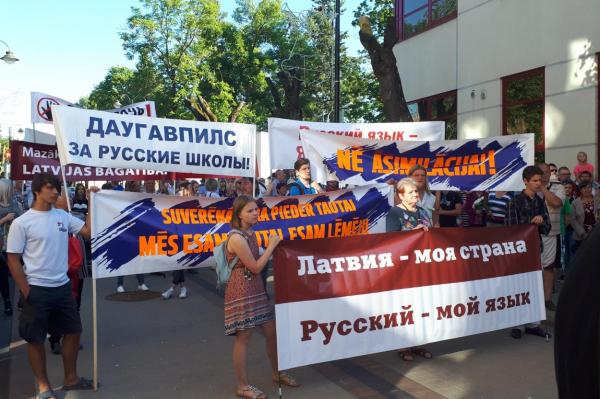 Почему Даугавпилс отказывается от русского языка
