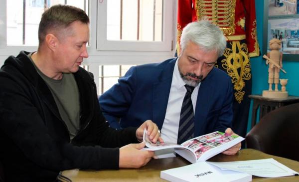 Евгений Примаков: мероприятия МХПИ формируют новый образ России