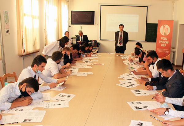 Русский центр в Душанбе присоединился к акции «Диктант Победы»