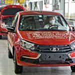 АВТОВАЗ выпустил 30 млн. автомобилей LADA