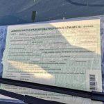 Начат сбор подписей за уменьшение штрафа водителей, уплативших его за 15 дней
