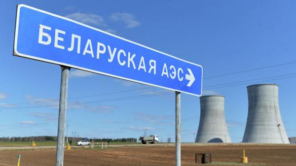 Жителям Вильнюса раздадут йод на случай аварии на БелАЭС