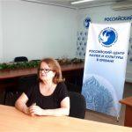 В Армении выбирают лучшего учителя русского языка