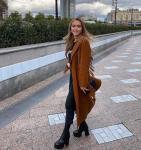 Елена Радионова объявила о завершении карьеры фигуристки