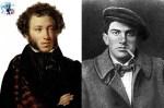 Русистам из-за рубежа прочитают лекцию о Пушкине и Маяковском