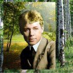 Всероссийская есенинская неделя стартует к 125-летию поэта