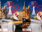 В Будапеште возобновились очные встречи преподавателей русского языка как иностранного