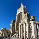 В МИД РФ не подтвердили готовность «нормандской четверки» к встрече