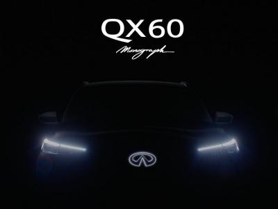 Infiniti объявила дату презентации нового кроссовера QX60 Monograph