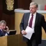 Кудрин пожалел о непотраченных «сотнях миллиардов» из бюджета