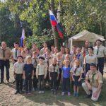 Русскоязычные скауты из Германии и Люксембурга посвятили встречу юбилею движения