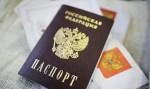 Жительница Екатеринбурга сменила отчество на матчество