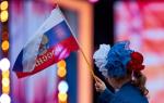 У россиян спросили о главной национальной идее
