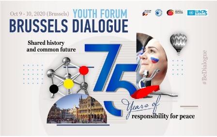 Участники «Брюссельского диалога» поговорили о роли молодежи в сохранении мира
