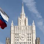 МИД РФ призвал к мирному разрешению ситуации в Киргизии