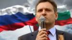 «Европа и Болгария сильнее с Россией»: лидер болгарских русофилов возглавил политическую партию