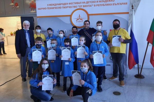 Около ста проектов представили в Софии участники фестиваля «От винта!» из России, Болгарии и Украины
