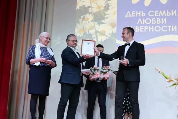 В Минске состоялось вручение медалей «За любовь и верность»