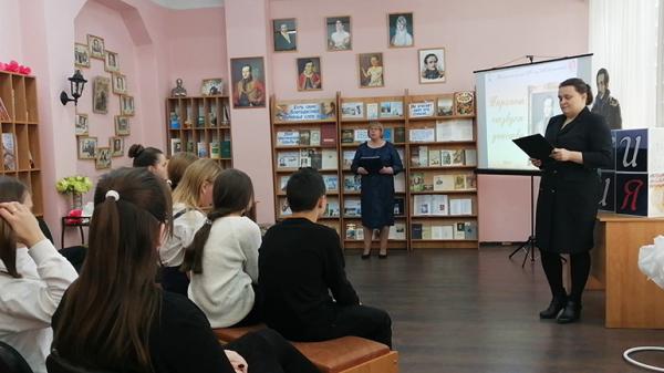 Интерактивный урок «Тарханы: отзвуки детства» состоялся в Могилёве