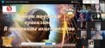 Образовательную акцию «Говори по-русски правильно» провели в Горловке