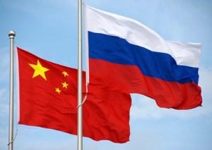 Центр русского языка начал работу в Китае