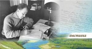 Конференцию по творчеству Михаила Шолохова провели на Кубе