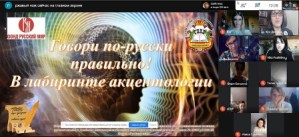 В ДНР прошла акция «Говори по-русски правильно»