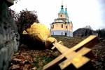Правозащитники собирают для ООН материалы о нарушении прав верующих УПЦ