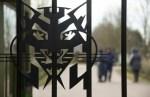 У Друзей зоопаркапроблемы с финансовой отчетностью