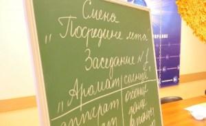 Свыше 50% жителей Харькова хотят, чтобы русский язык получил статус государственного