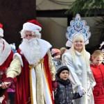 Новогодняя столица России: праздничные торжества в Калуге откроются 12 декабря