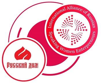 «Русский Дом» в Тунисе и Всемирный бизнес-альянс женщин-предпринимателей заключили договор о партнерстве
