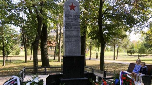 Памятник советским солдатам открыли в Сербии после реставрации
