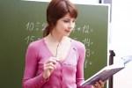 Российские учителя отправились на работу в Таджикистан
