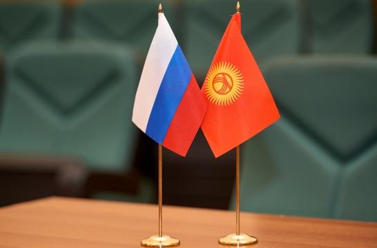 В Киргизии не собираются отказываться от официального статуса русского языка
