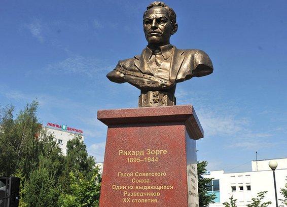 125 лет назад родился разведчик Рихард Зорге