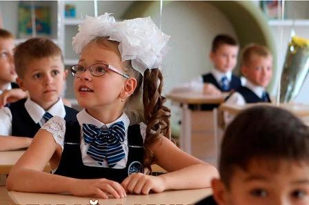 Во Франции состоится онлайн-форум русских школ