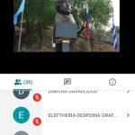 Греческие школьники знакомились с творчеством Пушкина