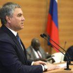 России и Украине нужен межпарламентский диалог, считают эксперты
