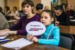 Соотечественники в разных странах написали «Тотальный диктант»