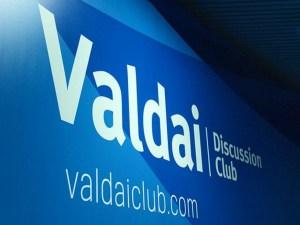 Уроки пандемии обсудят на заседании Валдайского клуба
