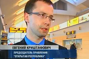 Минобрнауки Эстонии не дало денег организации Криштафовича: суд постановил пересмотреть решение