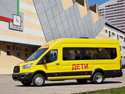 Российских школьников будут возить на автомобилях Ford