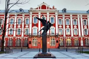 СПбГУ открывает набор на онлайн-курсы для школьников из шести стран
