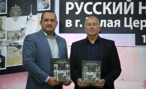 В Сербии издали книгу о русском некрополе